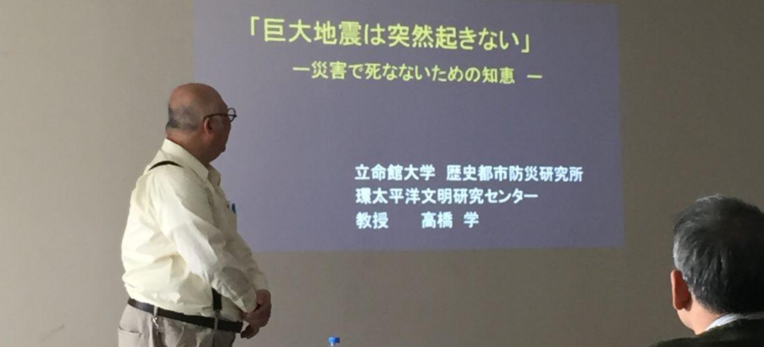2月24日に高橋学先生の講演会を開催します