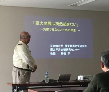 2月24日(土)に高橋先生の講演会をします