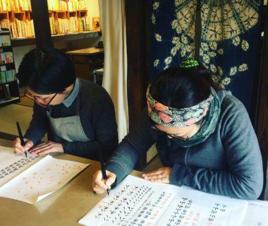 スロウな本屋さんで、ちえのわ書き方道場を開催しました