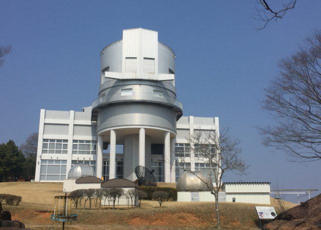 西はりま天文台に行ってきました