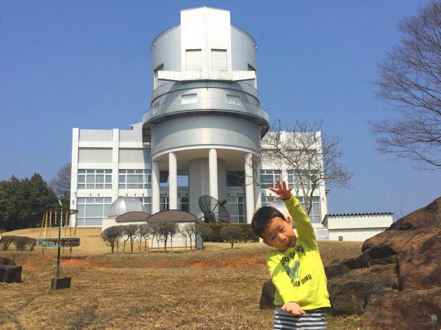 西はりま天文台に行ってきました1