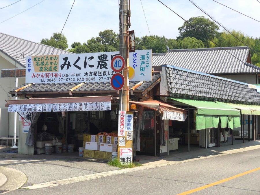 瀬戸田町に行きました2