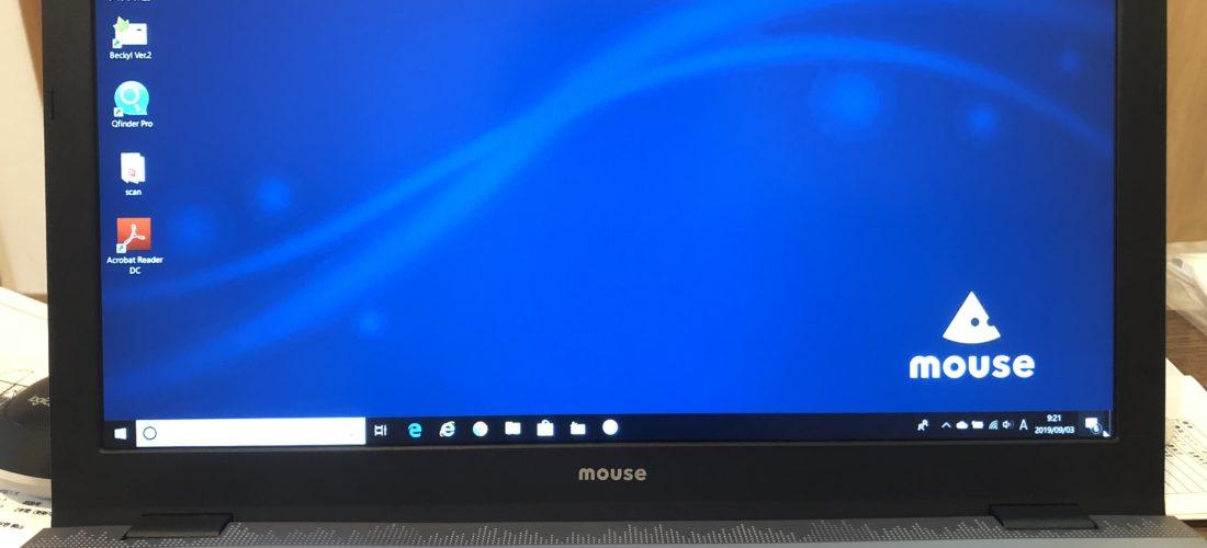 パソコンの修理と再セットアップ