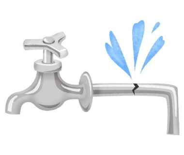 水道管の老朽化について