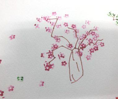 画用紙の梅の木